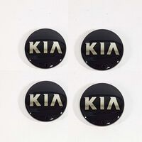 KIA04 - 58MM 4-pack Centrumkåpor KIA