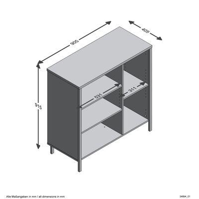 FMD Byrå med 5 öppna fack ek mörk stål