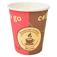 vidaXL Engångsmuggar 1000 st kaffe papper 240 ml (8 oz)