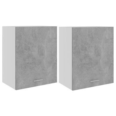 vidaXL Väggskåp 2 st betonggrå 50x31x60 cm spånskiva