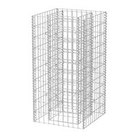vidaXL Planteringsgabion upphöjd stål 50x50x100 cm